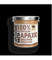 Арахісова паста з шматочками шоколаду (скло) 300 г