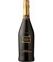 "Вино ігр. Spumante Prosecco ""Lounge"" біле екстрасухе 0,75 л"