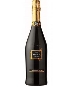 Sparkling Wine Astoria Spumante Prosecco D.O.C. Lounge, 750ml