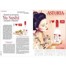 New food fads Yu Sushi – for the first time in Ukraine