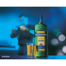 Becherovka - the spirit of the Czech