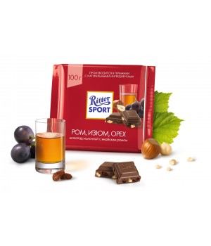 Ritter Sport chocolate milk with rum, raisins and nuts, 100g