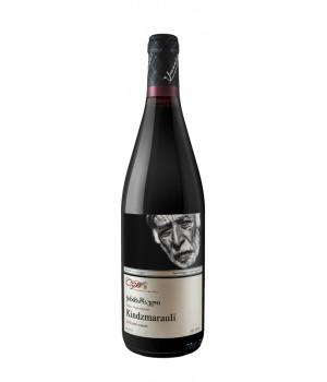 Wine Umano Kindzmarauli 750ml