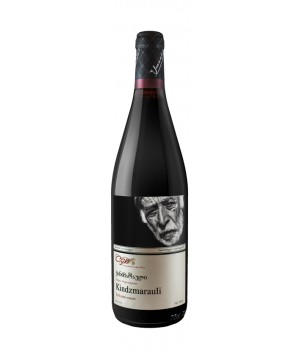 Wine Umano Kindzmarauli 750ml